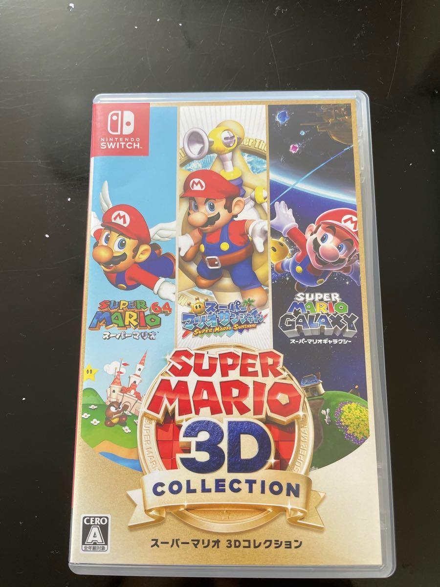 スーパーマリオ 3Dコレクション    任天堂スイッチ