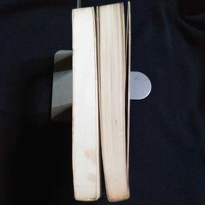 昭和38年初版 文法詳解 万葉集精釈 徒然草精釈 2冊セット_画像4