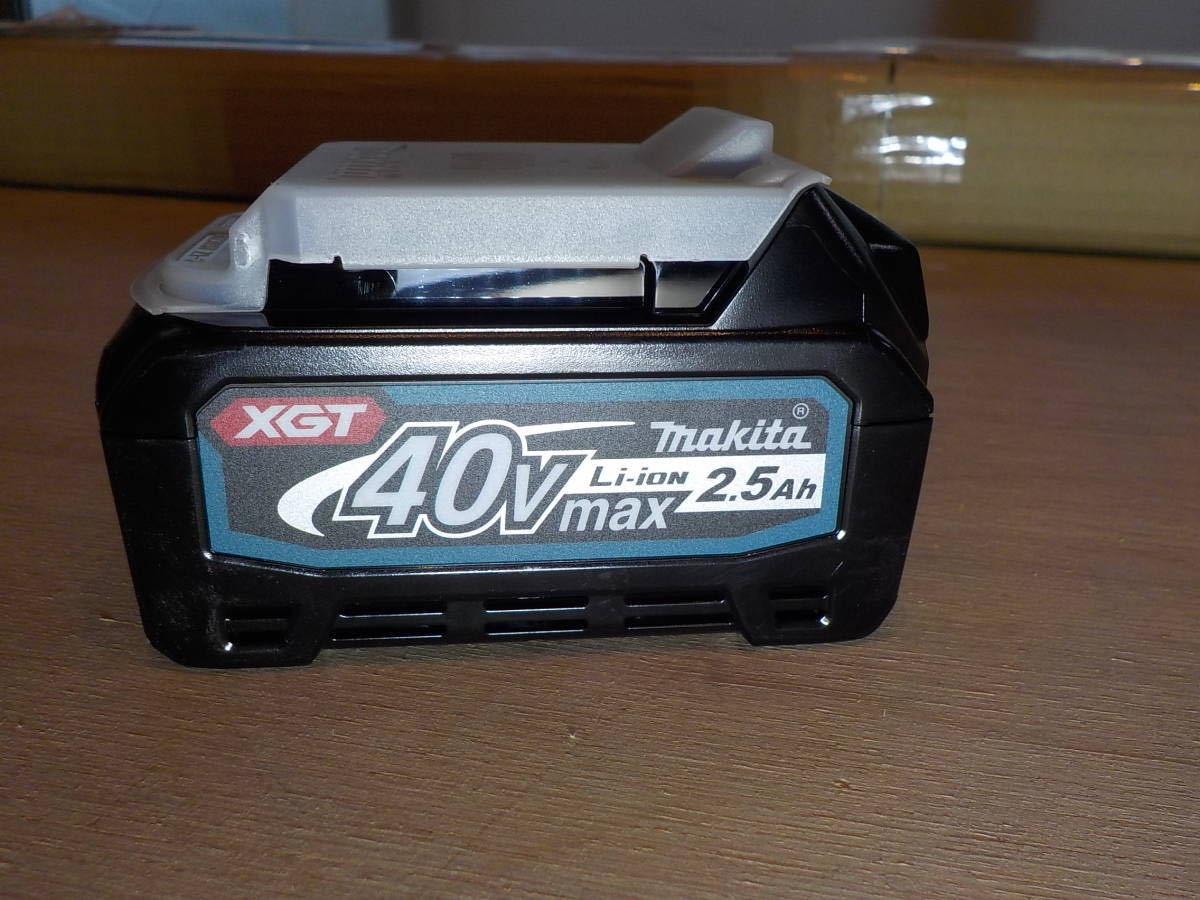 ¥1~売り切り!マキタ リチウムイオンバッテリ 40Vmax(2.5Ah)BL4025(残量表示有)