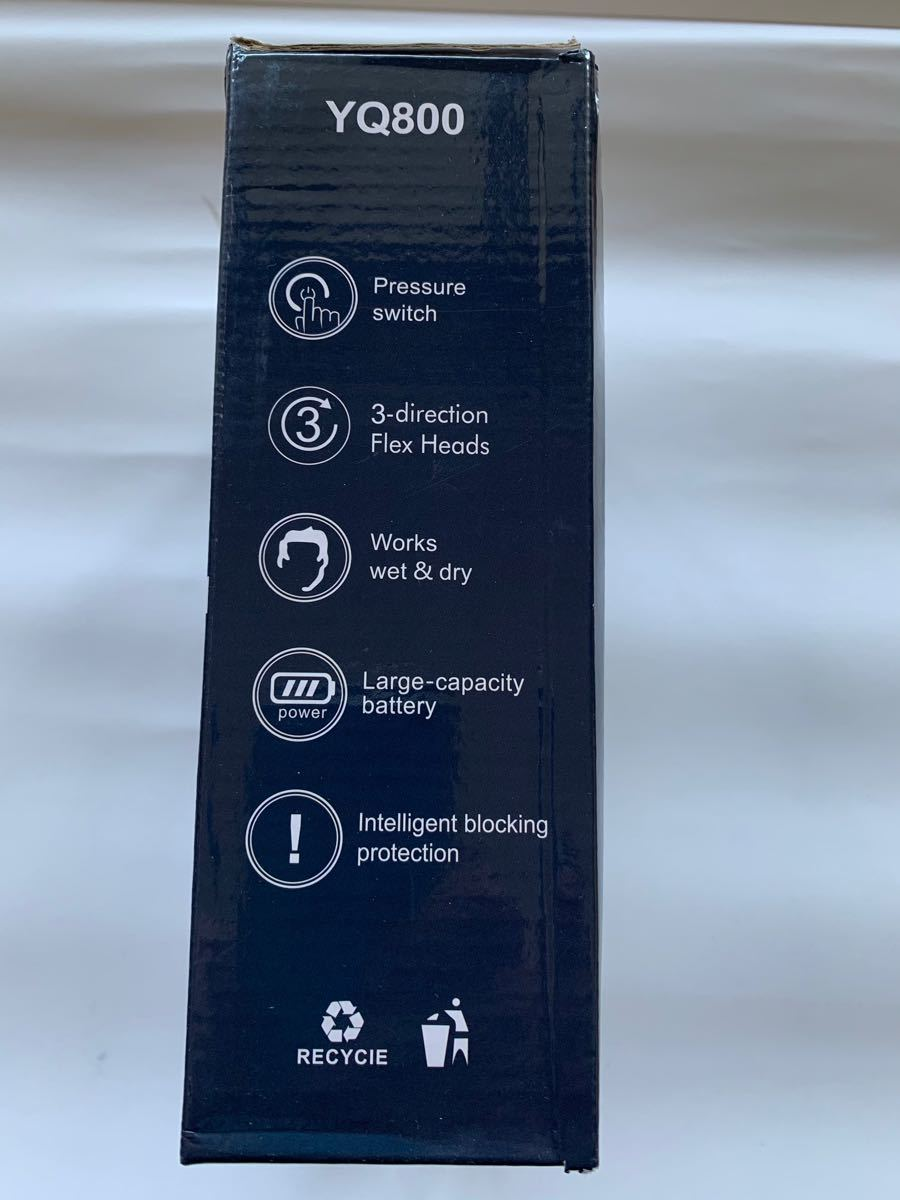 intelligent shaver YQ800 メンズシェーバー 電気シェーバー
