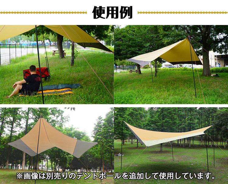 ヘキサタープ テント 日よけ UVカット 耐水圧3000mm キャンプ アウトドア イベント 夏 フェス レジャー用品 4m ad167_画像9