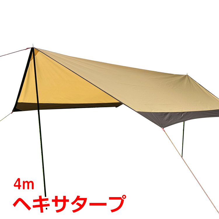 ヘキサタープ テント 日よけ UVカット 耐水圧3000mm キャンプ アウトドア イベント 夏 フェス レジャー用品 4m ad167_画像2
