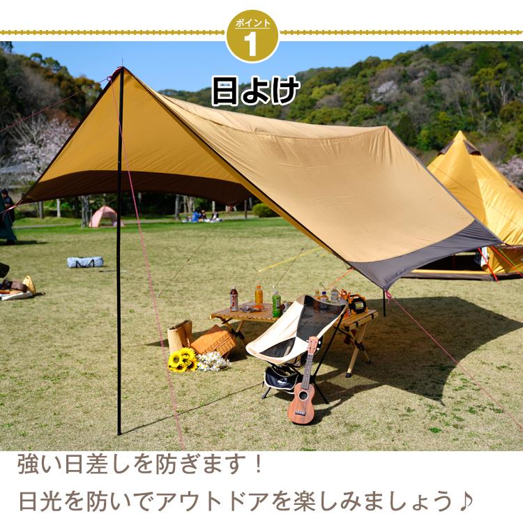 ヘキサタープ テント 日よけ UVカット 耐水圧3000mm キャンプ アウトドア イベント 夏 フェス レジャー用品 4m ad167_画像10