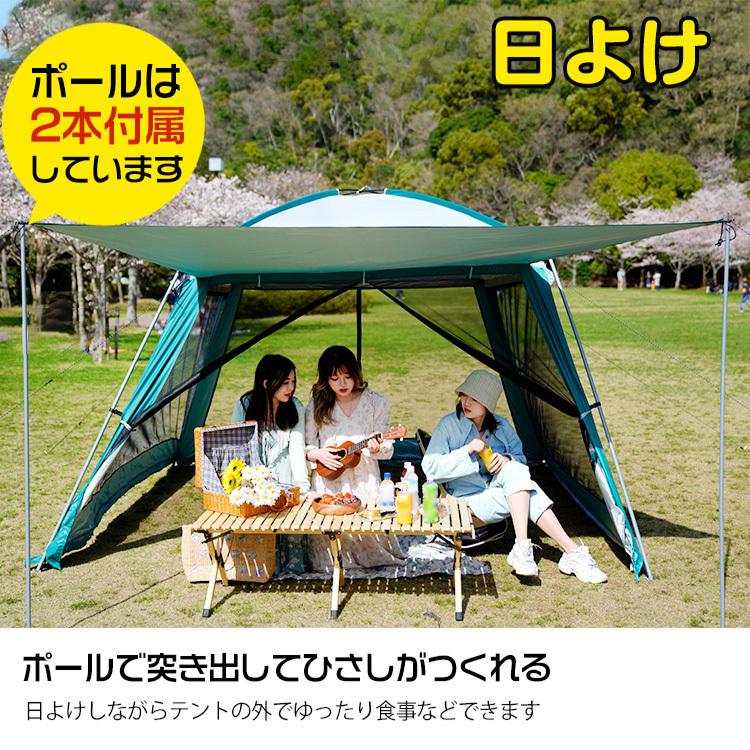 1円 テント キャンプ 日よけ 雨よけ 大型 タープ 4面 フルクローズ スクリーンタープ スクリーンテント 3m 虫よけ メッシュ ad249-bu_画像8