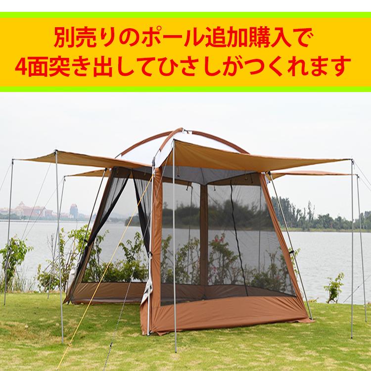 1円 テント キャンプ 日よけ 雨よけ 大型 タープ 4面 フルクローズ スクリーンタープ スクリーンテント 3m 虫よけ メッシュ ad249-bu_画像2