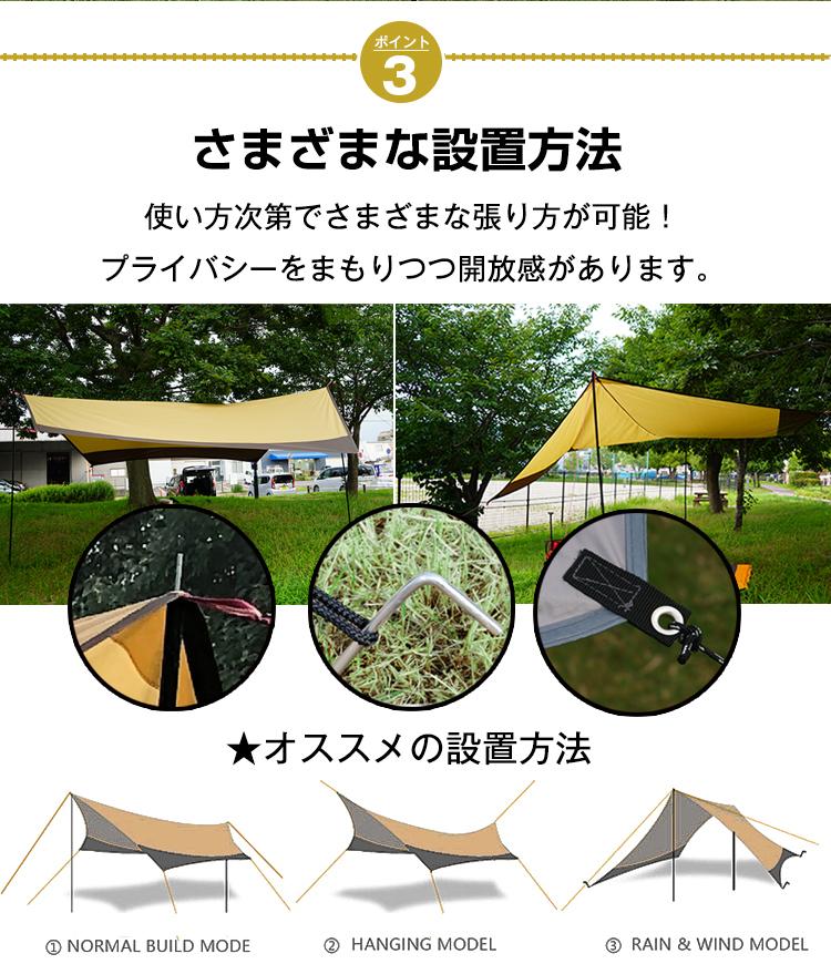 ヘキサタープ テント 日よけ UVカット 耐水圧3000mm キャンプ アウトドア イベント 夏 フェス レジャー用品 4m ad167_画像4