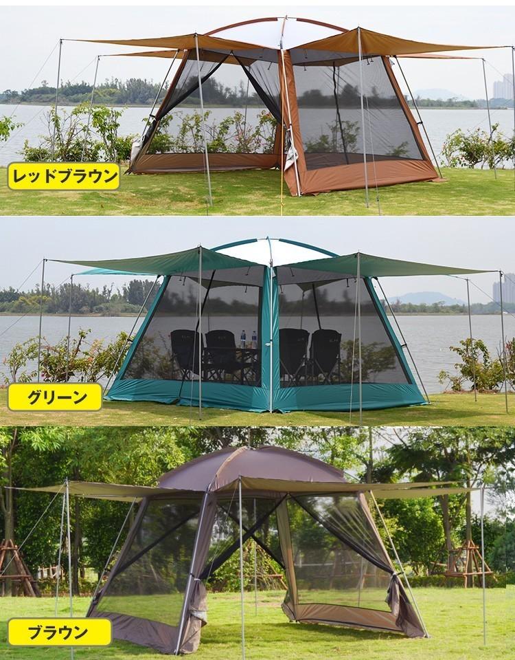 1円 テント キャンプ 日よけ 雨よけ 大型 タープ 4面 フルクローズ スクリーンタープ スクリーンテント 3m 虫よけ メッシュ ad249-bu_画像7