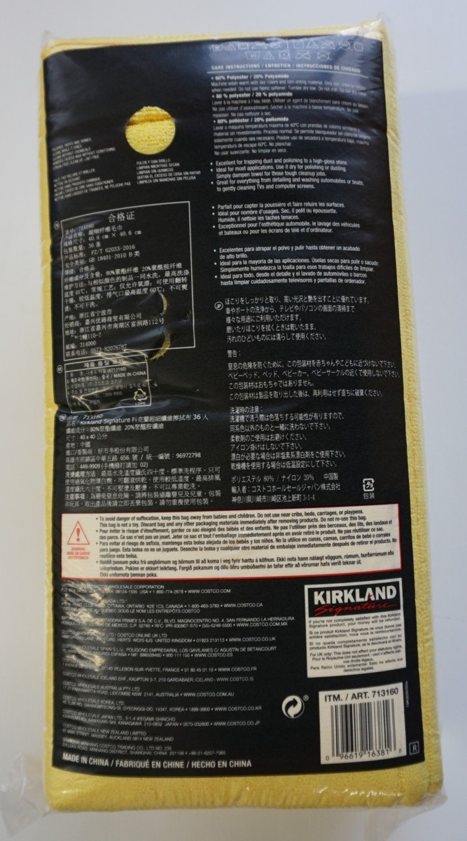KIRKLAND  MICROFIBER TOWELS_画像2