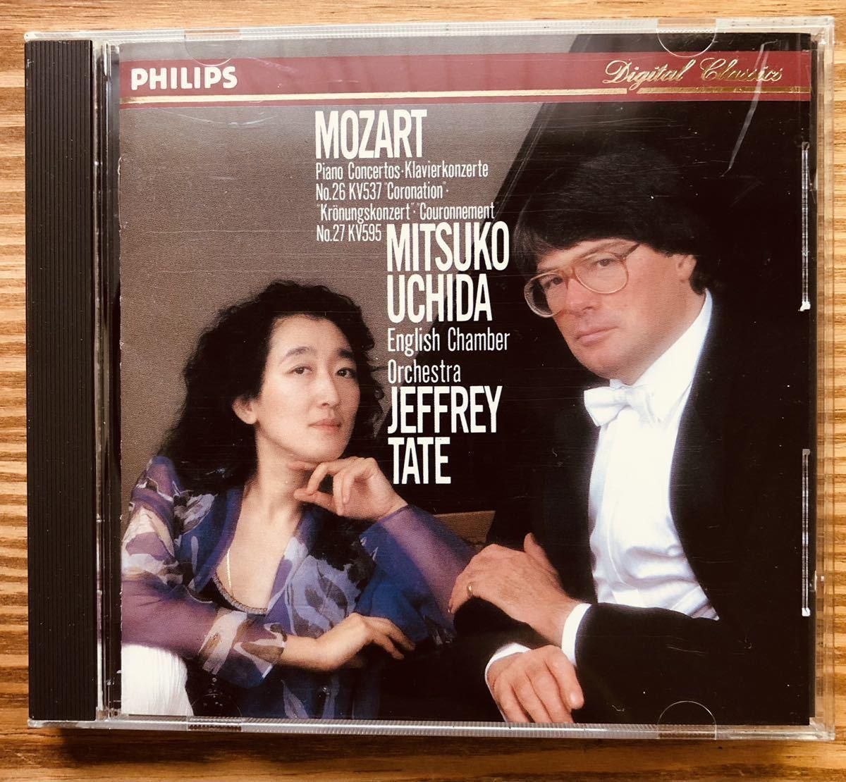 モーツァルト ピアノ協奏曲第26番「戴冠式」、第27番 内田光子(ピアノ) ジェフリー・テイト/イギリス室内管弦楽団_画像1
