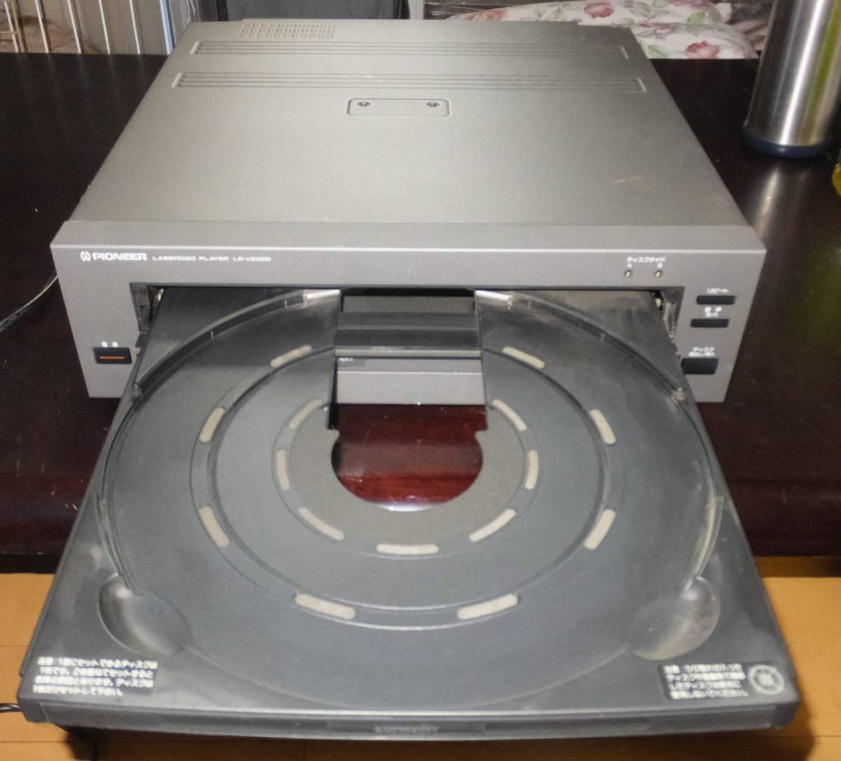 パイオニア PIONEER レーザーディスク プレーヤーデッキ LD-V2020 ジャンク_画像2