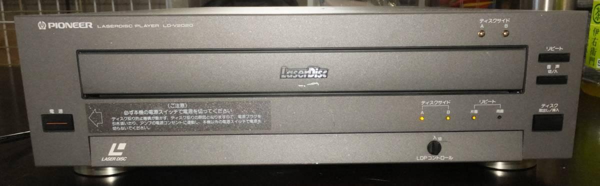 パイオニア PIONEER レーザーディスク プレーヤーデッキ LD-V2020 ジャンク_画像1