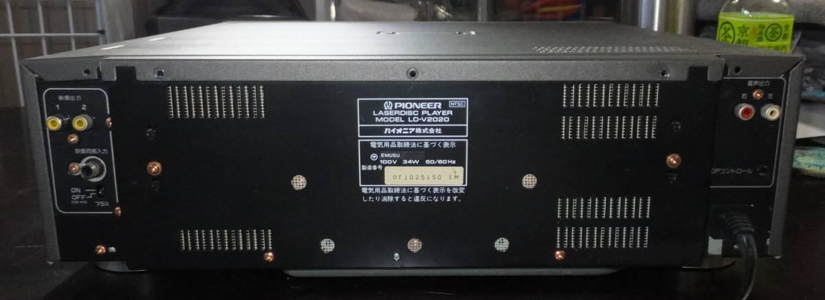 パイオニア PIONEER レーザーディスク プレーヤーデッキ LD-V2020 ジャンク_画像5
