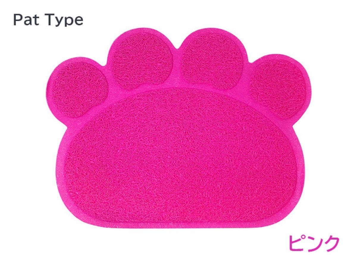 猫用 マット 砂取り トイレマット ネコ ペット用品 マット ねこ