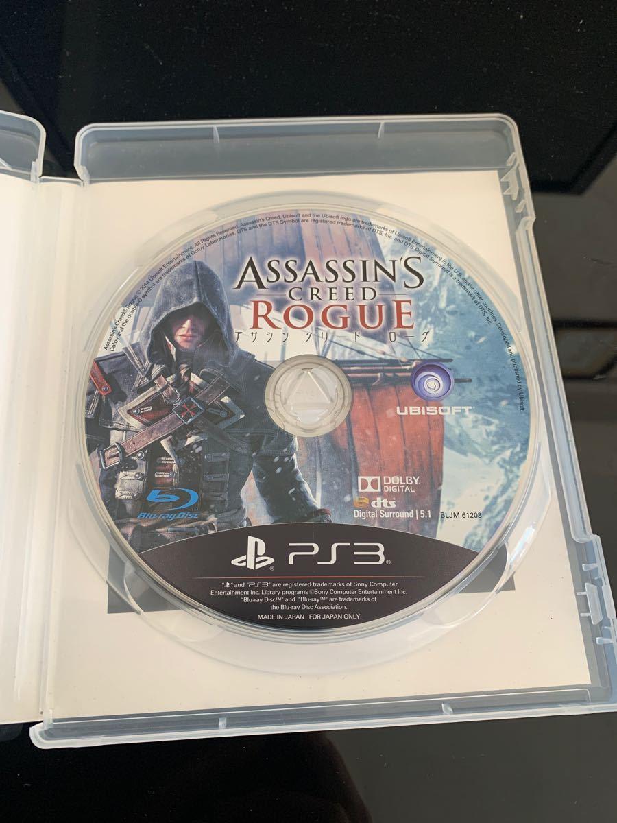 アサシン クリード ローグ PS3