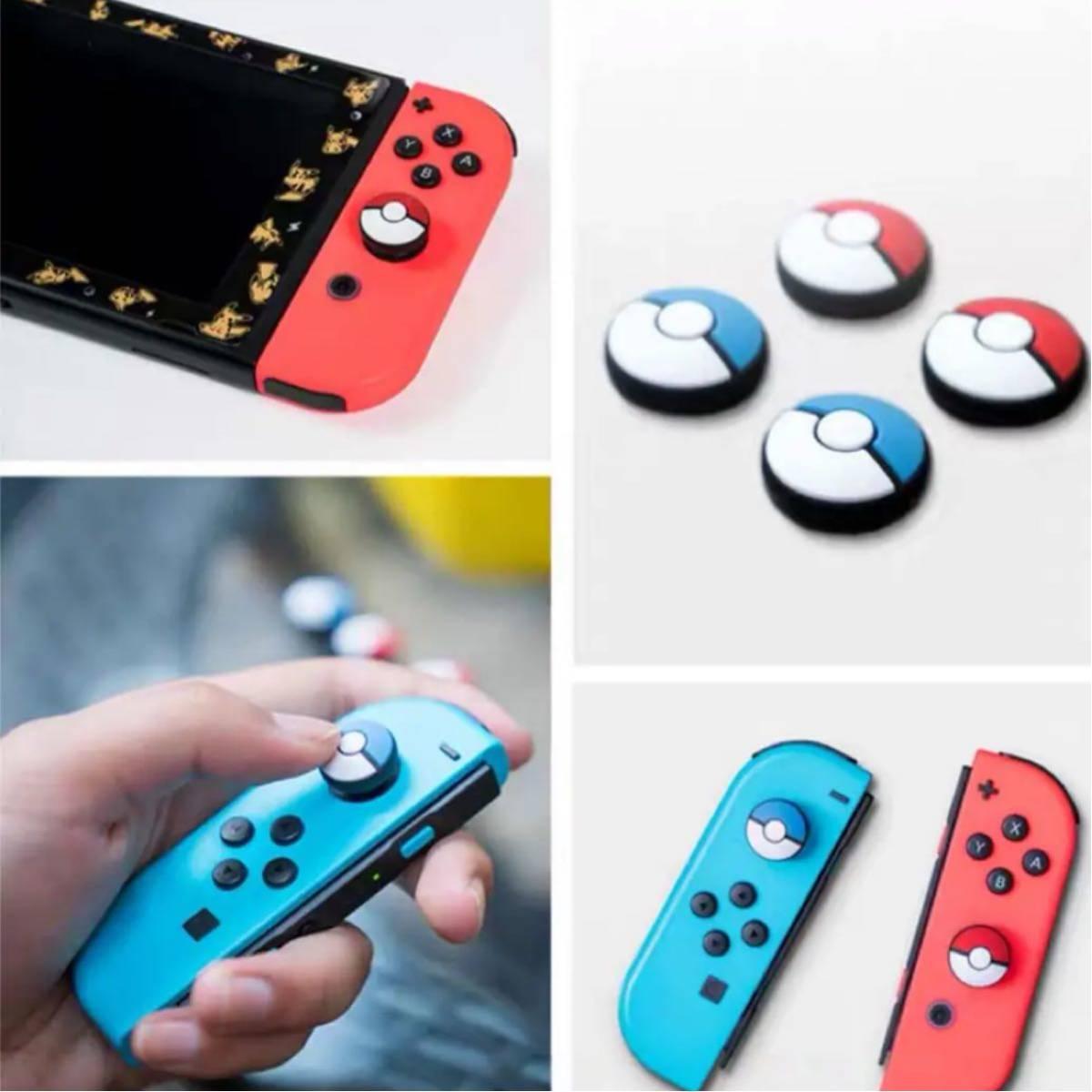 Nintendo Switch/Lite   コントローラーカバー 4個 任天堂 ニンテンドースイッチ