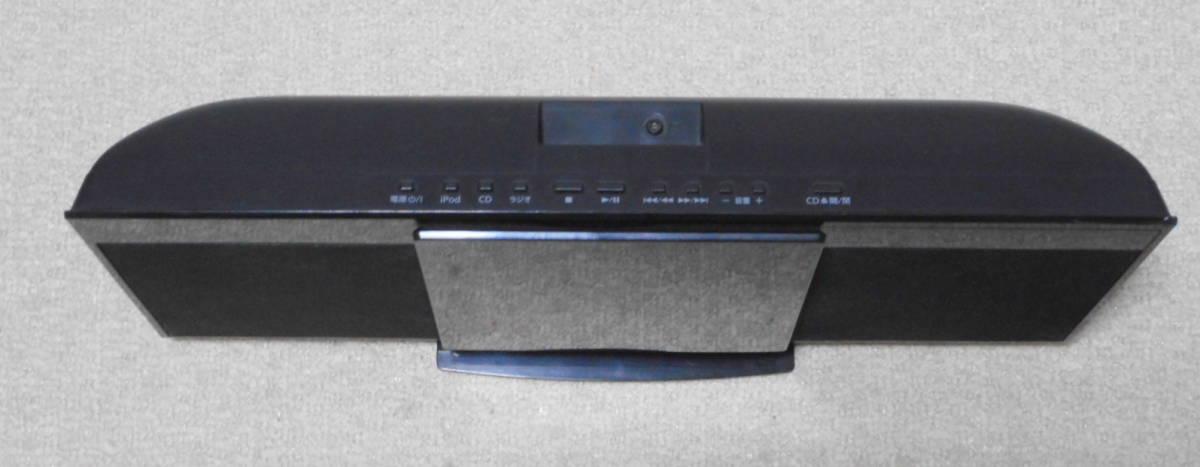Panasonic コンパクトステレオシステム 「SC-HC27」 CD/ラジオ/iPod 2012年製_画像2