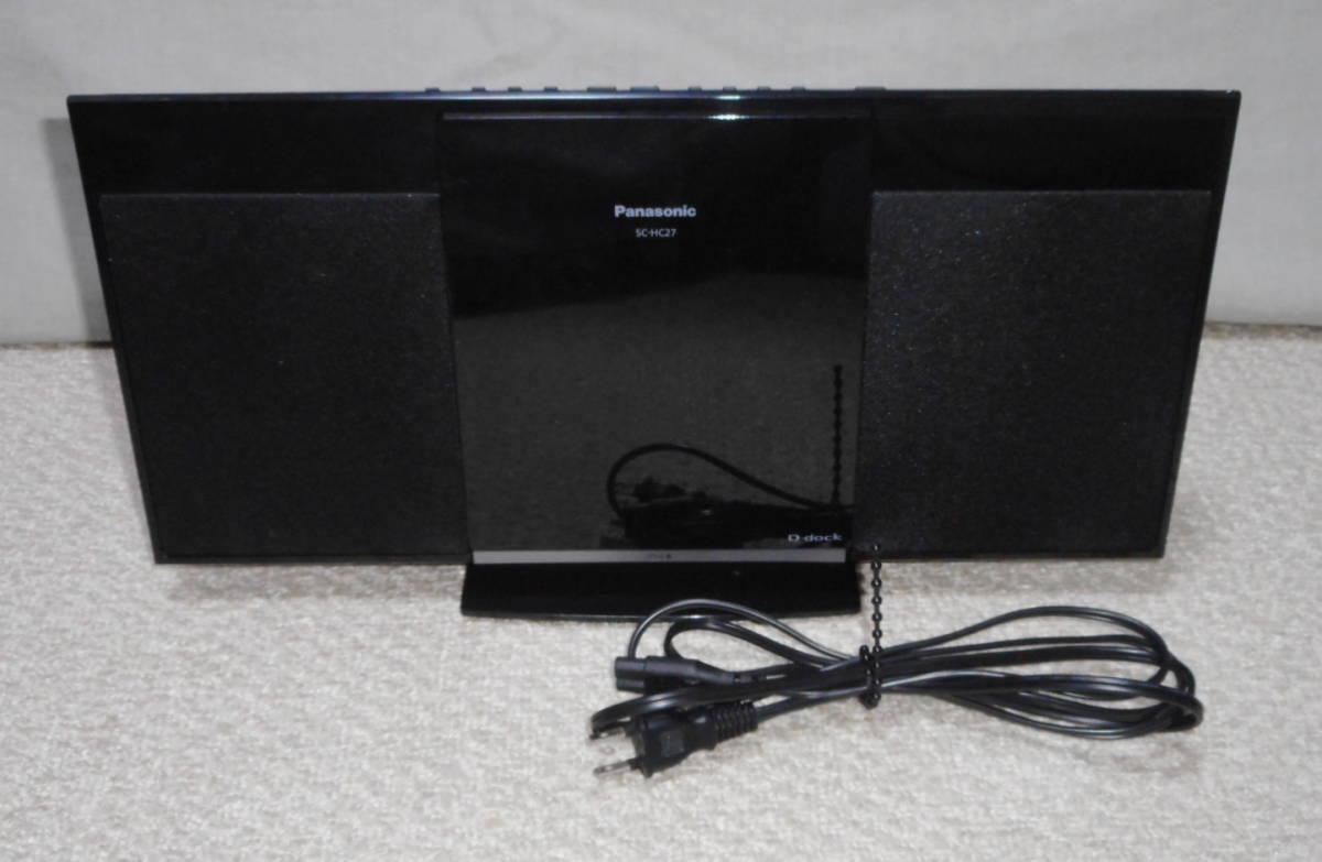 Panasonic コンパクトステレオシステム 「SC-HC27」 CD/ラジオ/iPod 2012年製_画像1