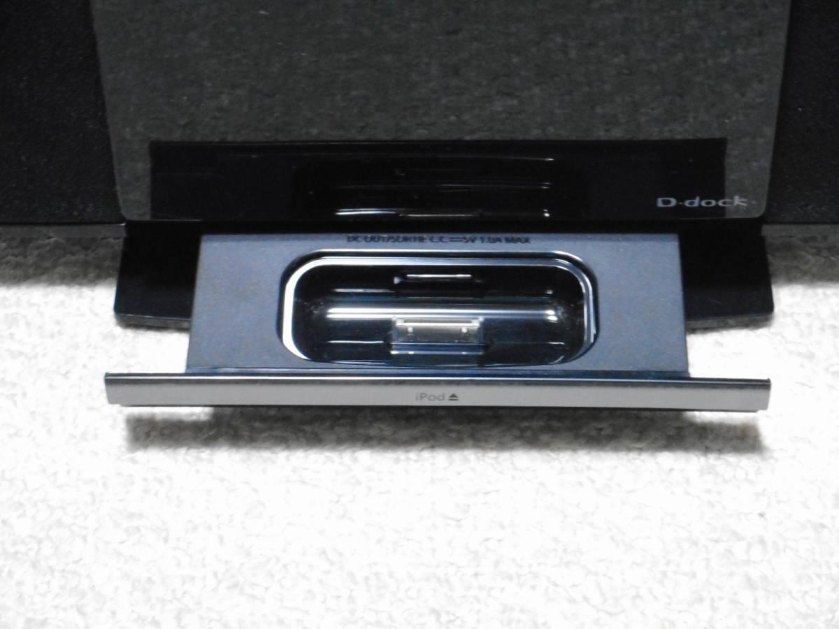 Panasonic コンパクトステレオシステム 「SC-HC27」 CD/ラジオ/iPod 2012年製_画像6