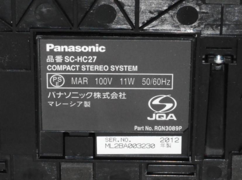 Panasonic コンパクトステレオシステム 「SC-HC27」 CD/ラジオ/iPod 2012年製_画像10