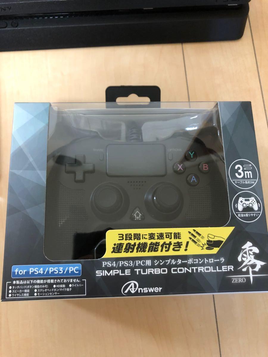 中古 PS4本体 1TB CUH-2100 ジェットブラック