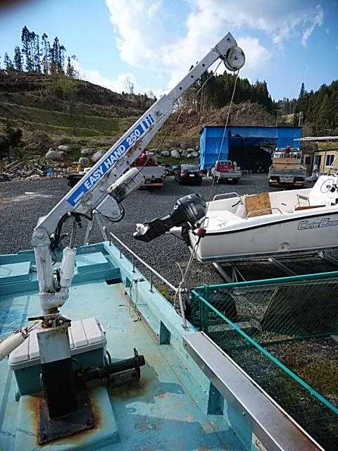 船体のみヤマハ和戦30尺Fクレーン付き_画像4