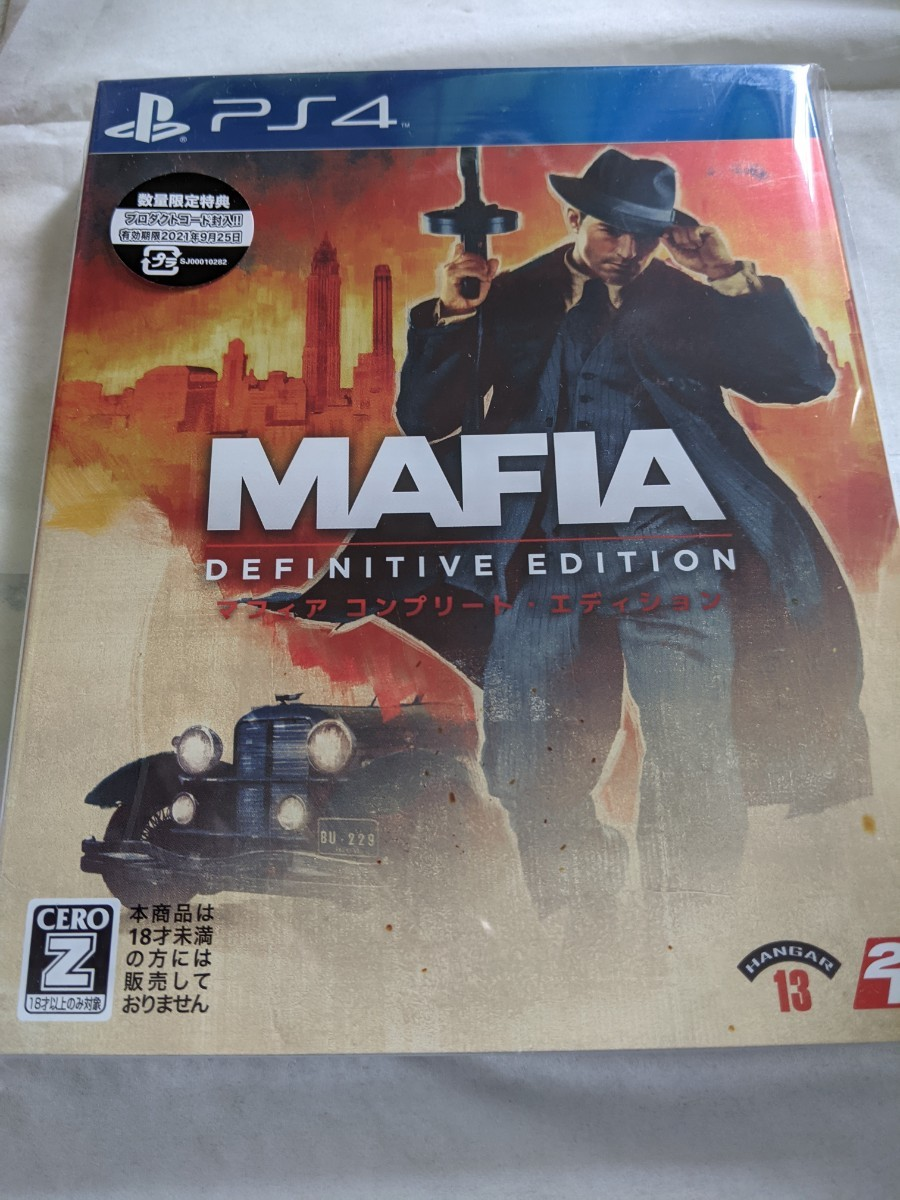 PS4 マフィア コンプリート エディション