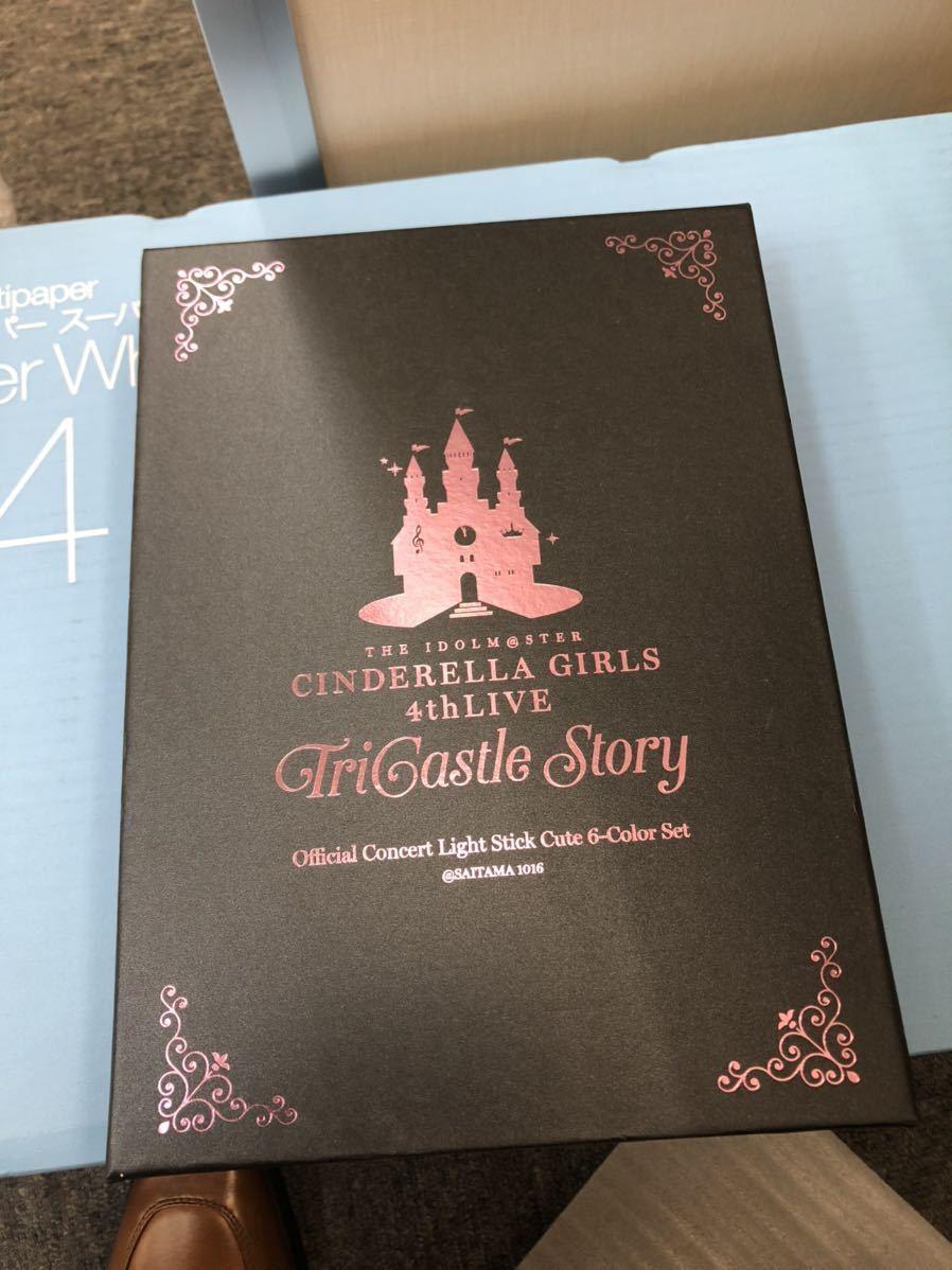 4th アイドルマスター シンデレラガールズ 公式コンサートライト Cute 6色セット (4thLIVE Ver.) @SAITAMA 1016 CDでない Blu-rayでない_画像1