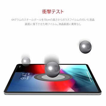 12.9 inch NIMASO ガイド枠付き ガラスフィルム iPad Pro 12.9 (2020 第4世代 / 2018 _画像3