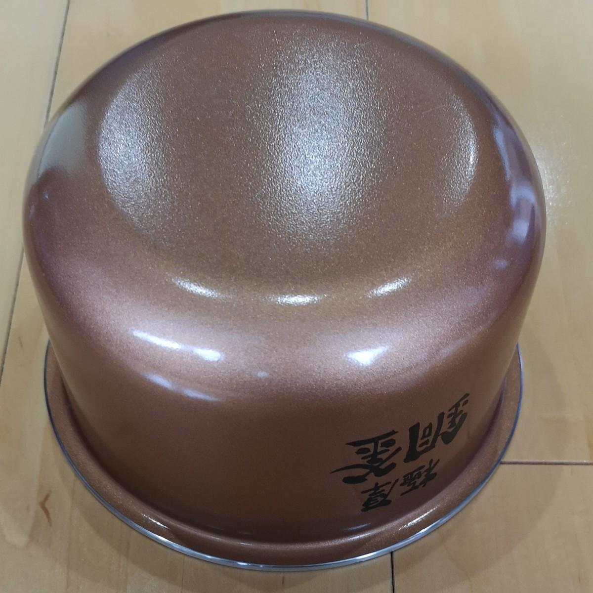 アイリスオーヤマ RC-IA30-B 炊飯器用 釜