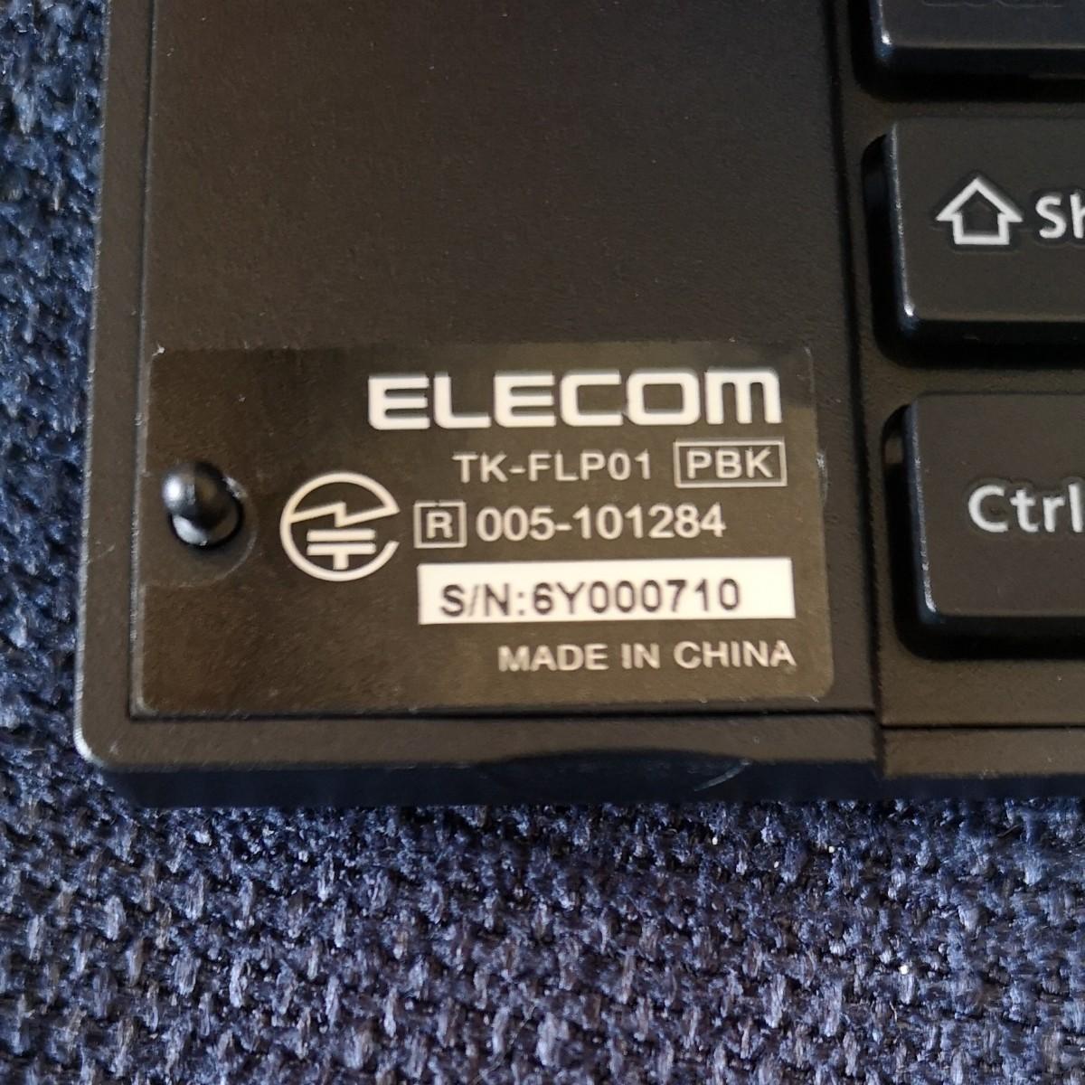 ELECOM Bluetooth キーボード 折りたたみ エレコム