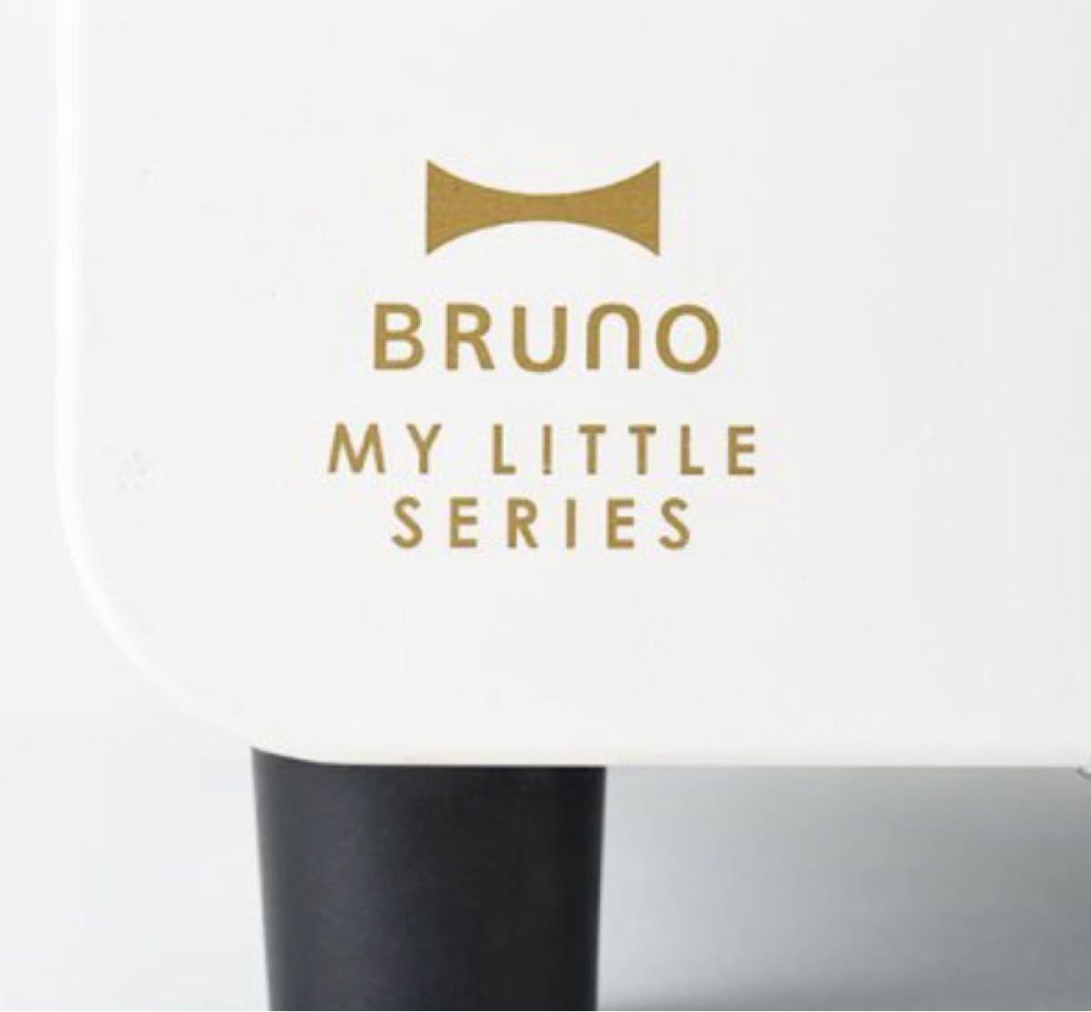 ブルーノ BRUNO ミニトースター コンパクト
