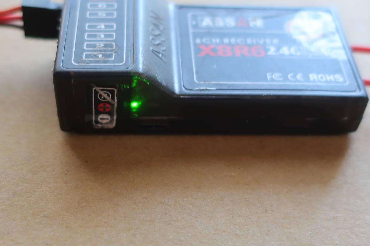 フタバ用 ASSAN2.4G 送信機モジュール・受信機3個セット_画像4