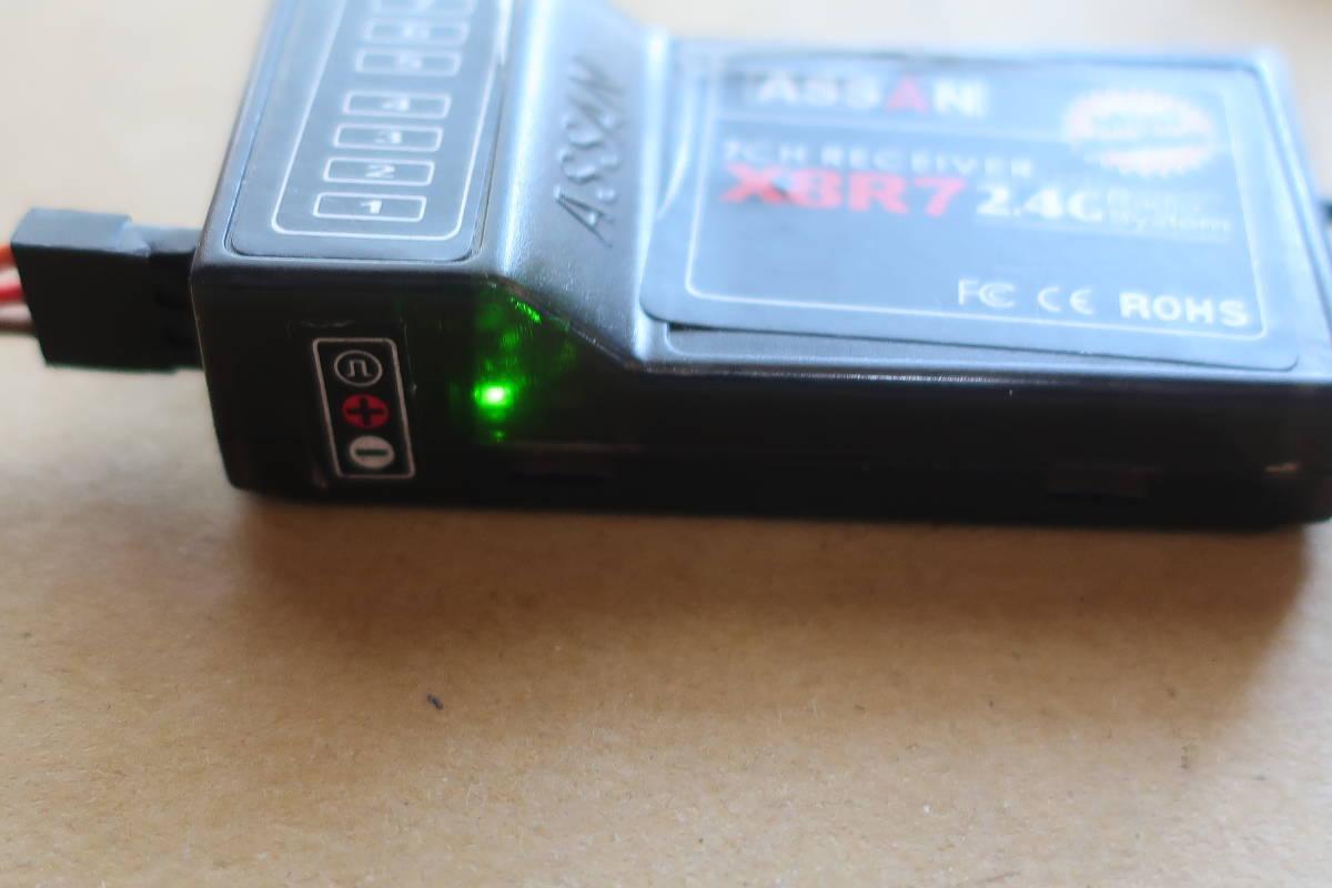 フタバ用 ASSAN2.4G 送信機モジュール・受信機3個セット_画像5
