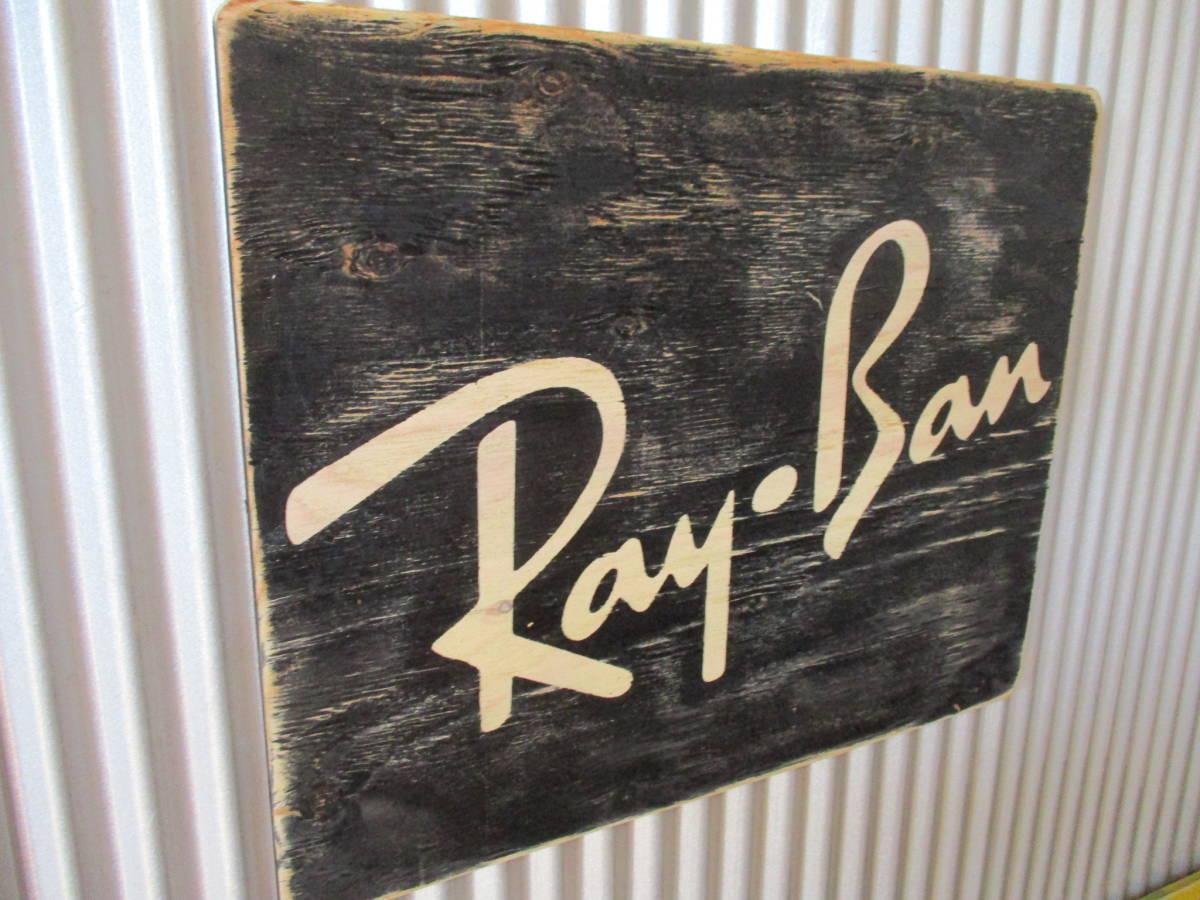ビンテージサイン木製看板 検)RAY-BANレイバンサングラスアドバタイジングガレージオリンピアンウェイファーラーUSA50s60s70s_画像3
