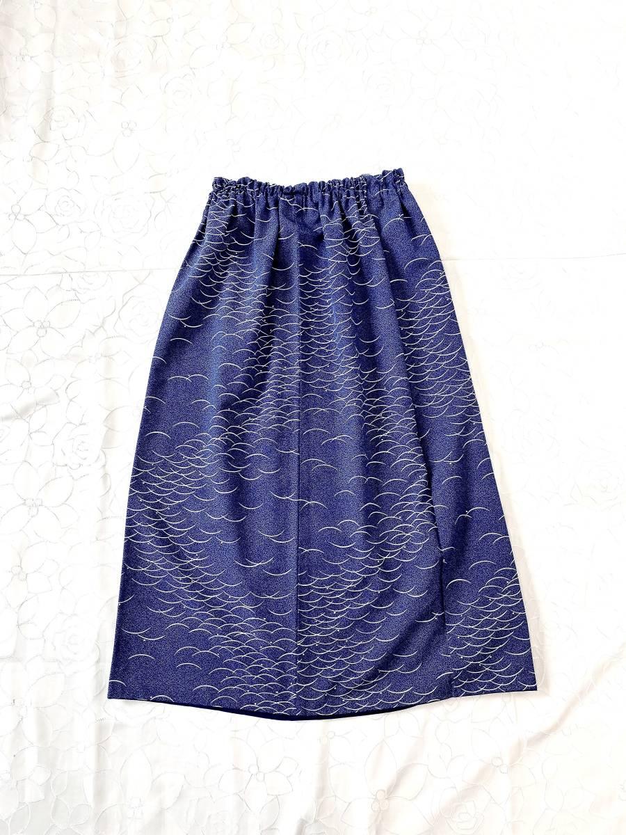 着物リメイクウエストゴムスカート送料無料フリーサイズ1点物着物リメイクウエストゴムスカートハンドメイド着物リメイクスカートNO.469
