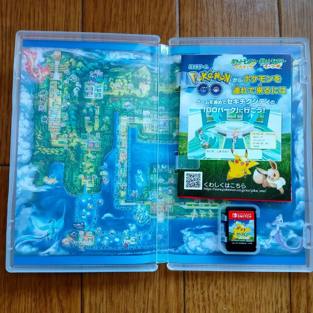 Nintendo Switch ポケットモンスター レッツゴーピカチュウ