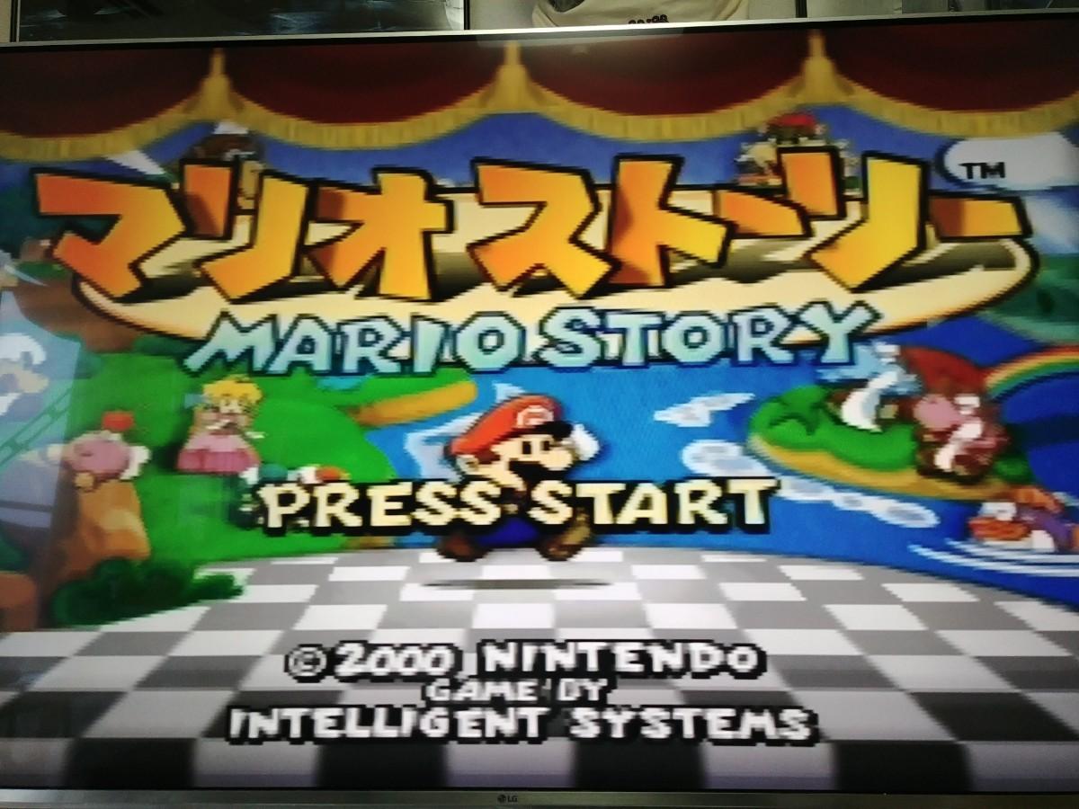 【動作確認済】ニンテンドー64ソフト マリオストーリー