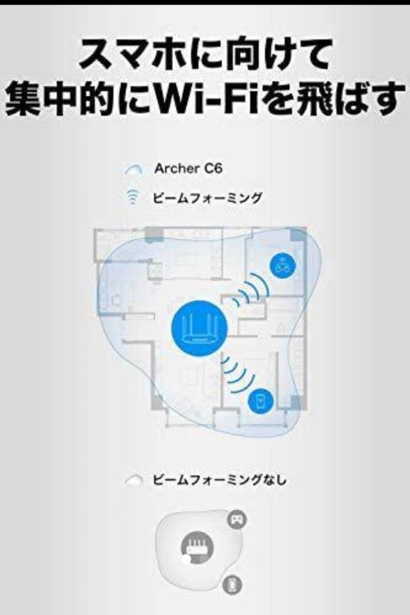 TP-Link WiFi 無線LAN ルーター Archer C6