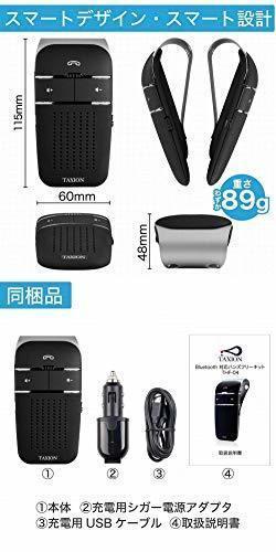 新品黒 車載 ワイヤレススピーカー【TAXION】 業務用対応 プロ仕様 Bluetooth 4.1 日本語アナウン2VD1_画像8