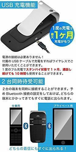 新品黒 車載 ワイヤレススピーカー【TAXION】 業務用対応 プロ仕様 Bluetooth 4.1 日本語アナウン2VD1_画像6