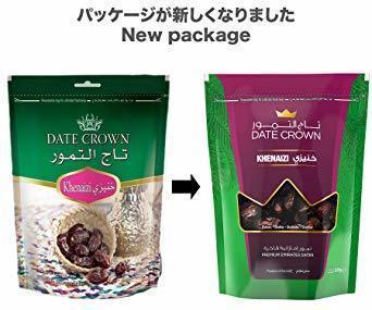 新品デーツクラウン デーツ ( ナツメヤシ / 無添加 / 砂糖不使用 / 非遺伝子組換え / ドライフルーツ / J35O_画像2