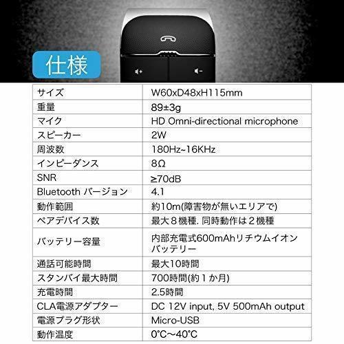 新品黒 車載 ワイヤレススピーカー【TAXION】 業務用対応 プロ仕様 Bluetooth 4.1 日本語アナウン2VD1_画像9