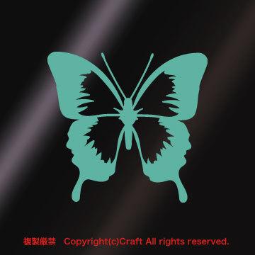 蝶 butterfly /ステッカー(ミント)屋外耐候素材_画像1