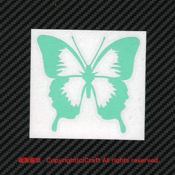 蝶 butterfly /ステッカー(ミント)屋外耐候素材_画像2