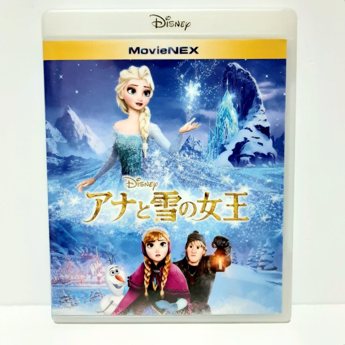 アナと雪の女王 MovieNEX ブルーレイ Blu-ray