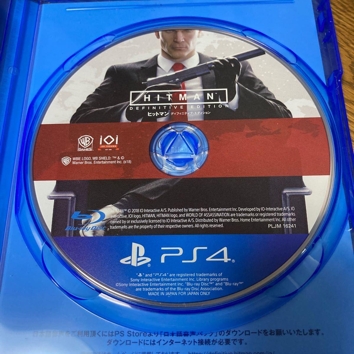 【PS4】 ヒットマン ディフィニティブ・エディション
