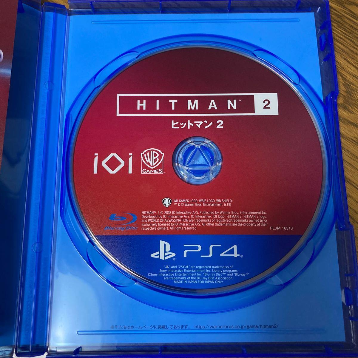 ヒットマン2 HITMAN PS4ソフト PlayStation4 プレステ4 PS4