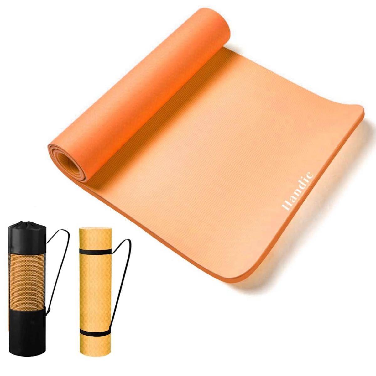 ヨガマット 8mm エクササイズマット オレンジ