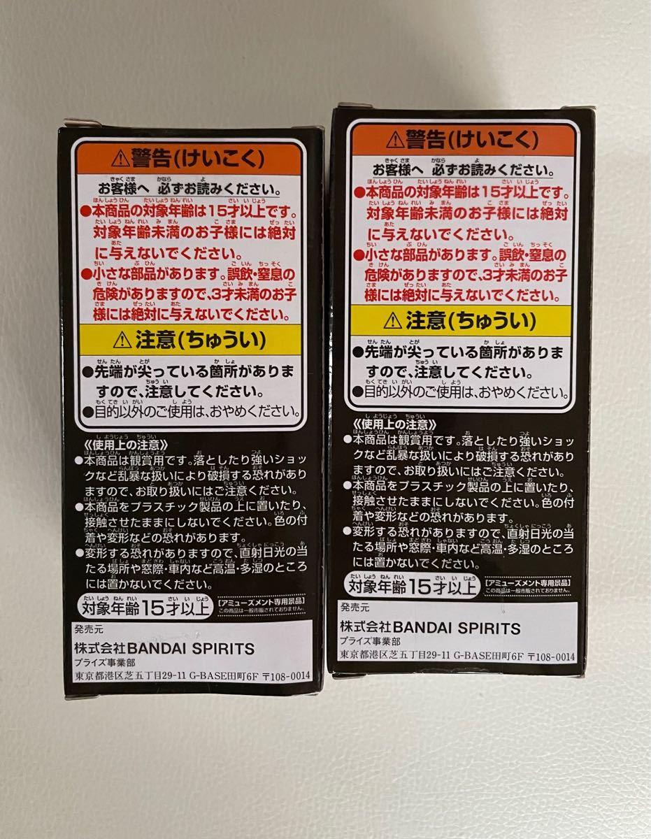ワンピース ワールドコレクタブルフィギュア 百獣海賊団2 ホーキンス スピード
