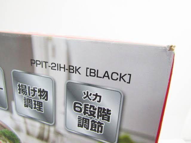 IHクッキングヒーター IH調理器 2口 1400w 600w 送料無料_画像3